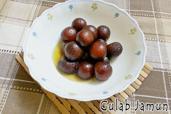 gulab-jamun-cover-image