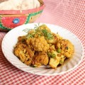 aloo-gobi-aur-matar-ki-sabzi-featured-image