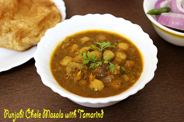 punjabi-chole-masala-with-tamarind-cover-image